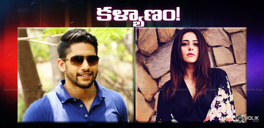 naga-chaitanya-rakul-preet-movie-title