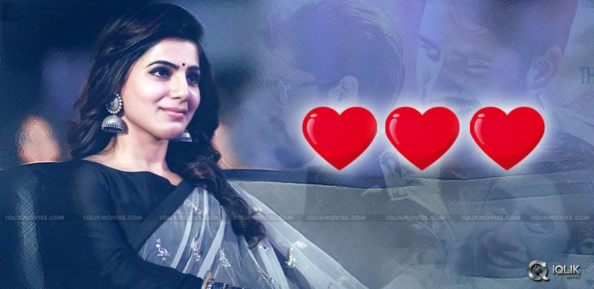samantha-love-symbol-tweet-to-naga-chaitanya