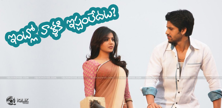 samantha-parents-no-to-marry-chaitanya