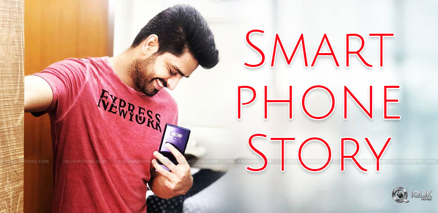 naga-shaurya-first-smart-phone-purchase
