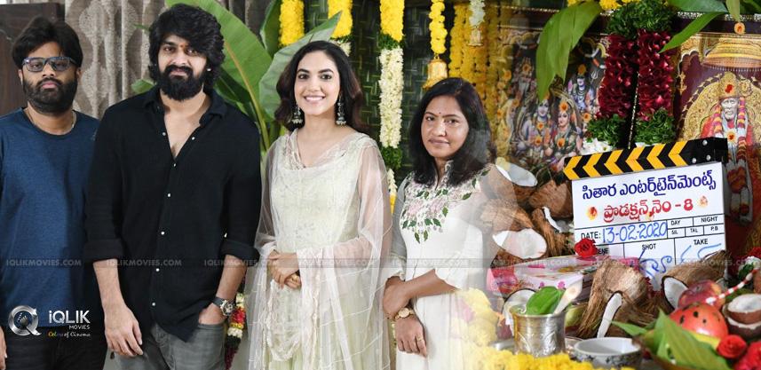 Naga-Shaurya-Ritu-Varma-Movie-Under-Sithara-Entert
