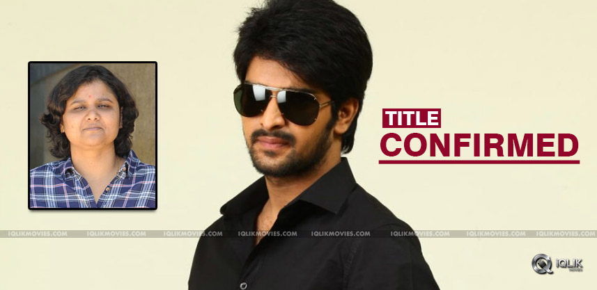 naga-shaurya-nandini-movie-title-fixed-details