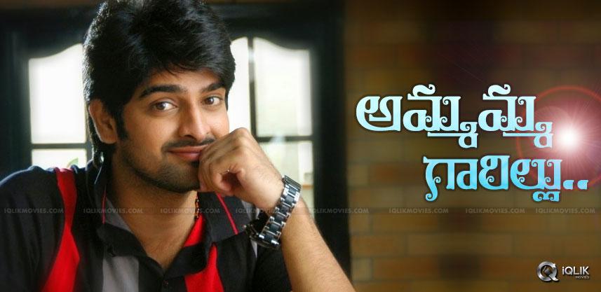 naga-shourya-next-film-ammamma-gari-illu