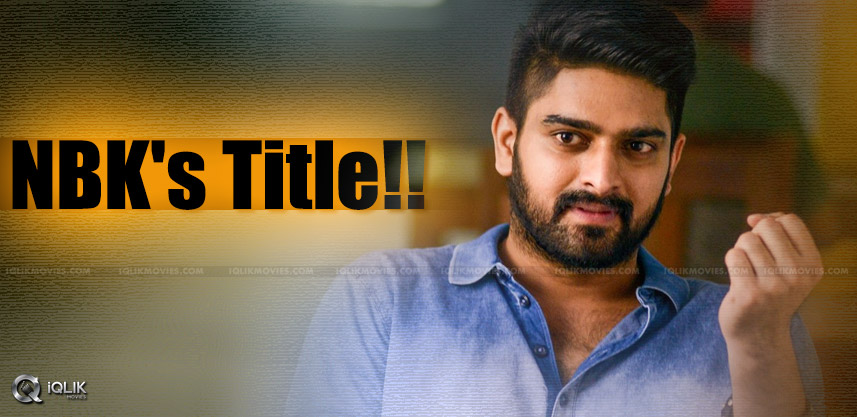balakrishna-title-for-naga-shourya-