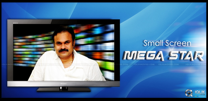 koidela-nagababu-is-called-small-screen-megastar