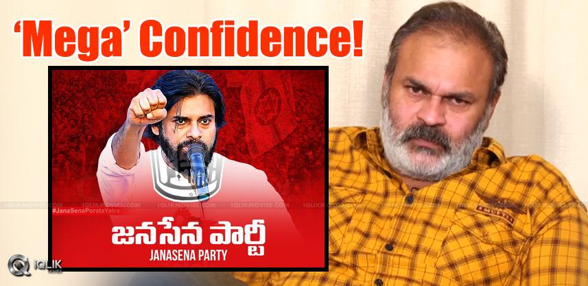 nagababu-confident-about-next-elections