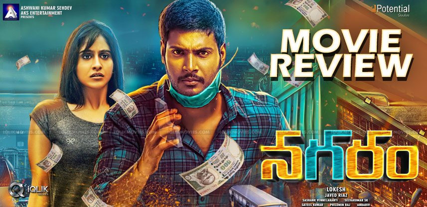 nagaram-movie-review-ratings-sundeepkishan