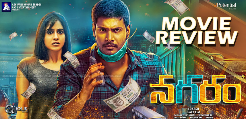 nagaram-movie-review-ratings-sundeepkishan