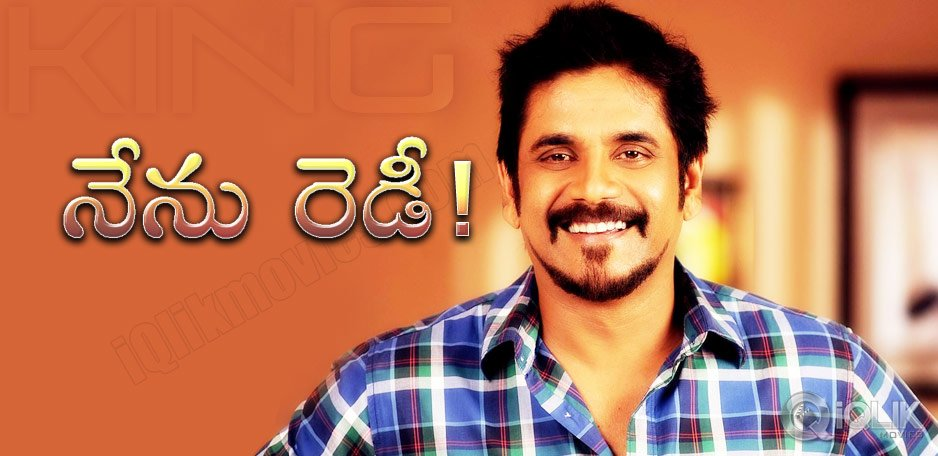 Nagarjuna-Virinchi-Varma-film-on-the-cards