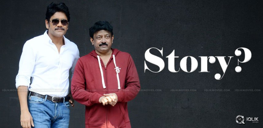 What's RGV-Nag Film All About?