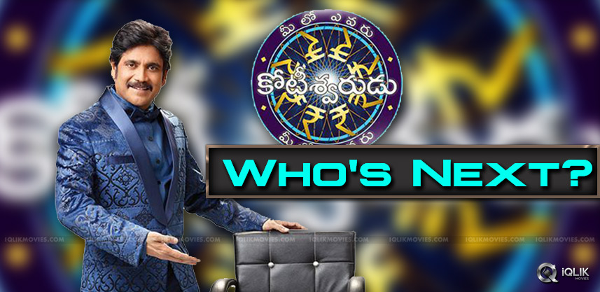 nagarjuna-may-quit-as-host-for-maatv