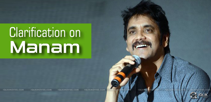 nagarjuna-clarifies-on-rumor-about-manam-tv