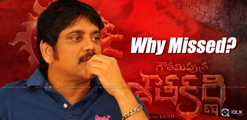 discussion-on-nagarjuna-missed-nbk100-launch