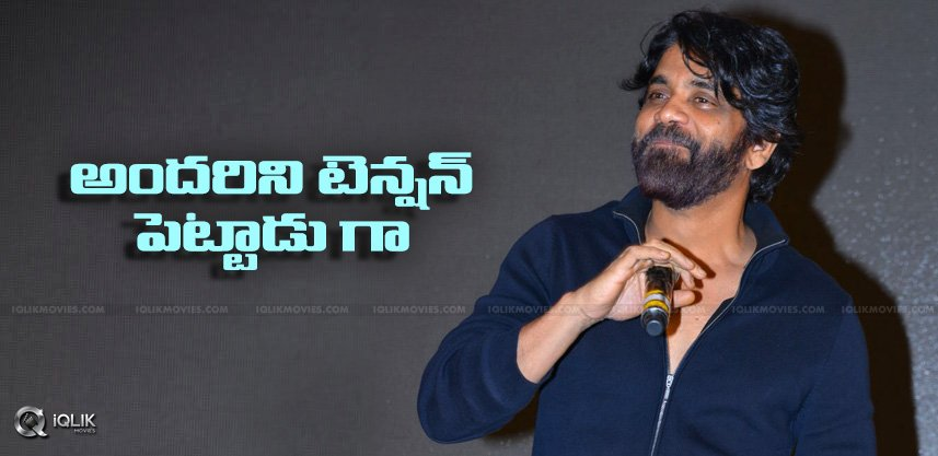 nagarjuna-keeps-in-suspense-about-a-newstory