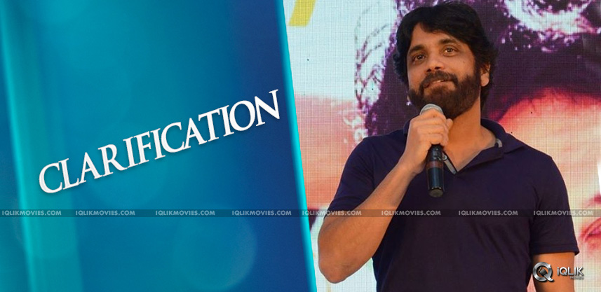 hero-nagarjuna-clarification-on-bank-loans-details