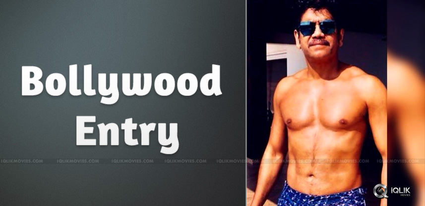 nagarjuna-bollywood-entry-details-
