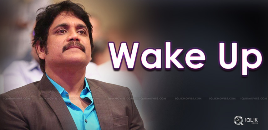 king-nagarjuna-movie-judgement