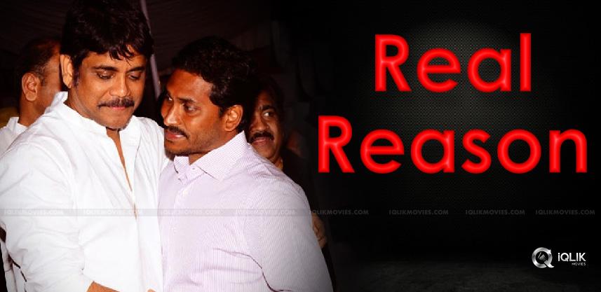 real-reason-behind-jagan-and-nagarjuna-meet