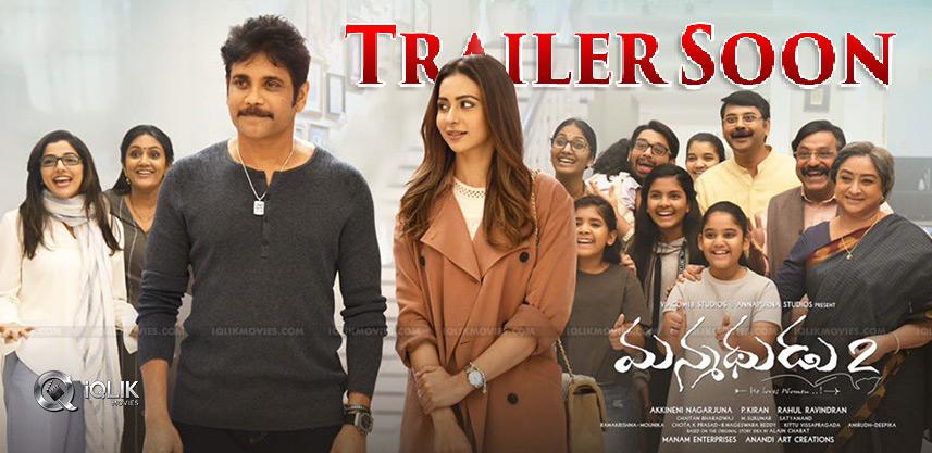 nag-rakul-manmadhudu2-trailer-soon