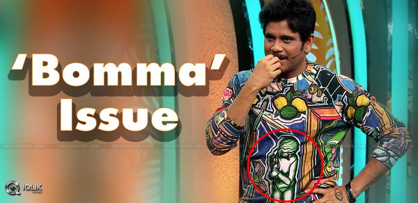 nagarjuna-shirt-bigg-boss3-telugu