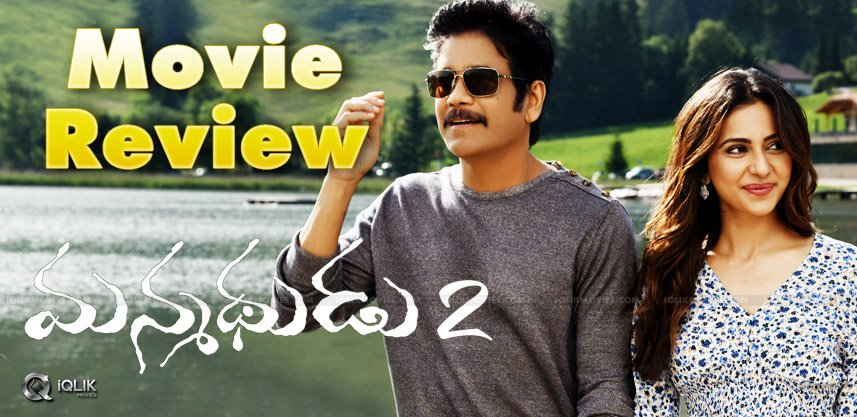 Manmadhudu 2 Movie Review And Rating