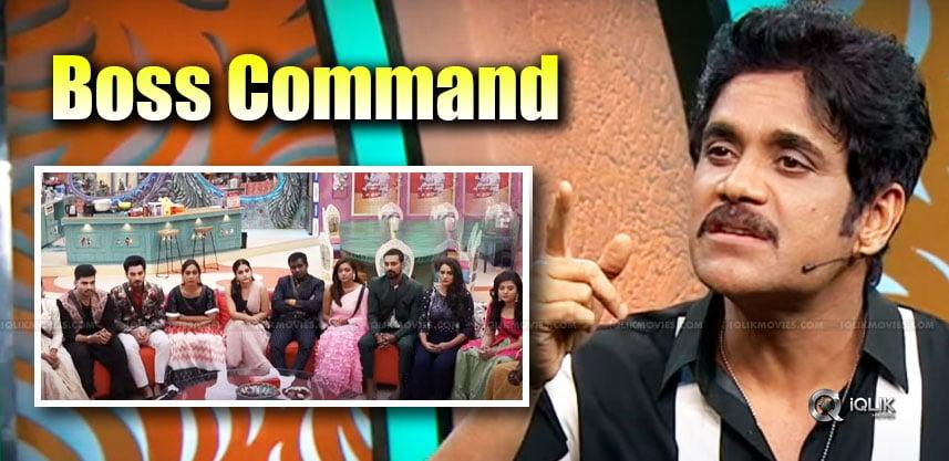 nagarjuna-rule-command-bigg-boss