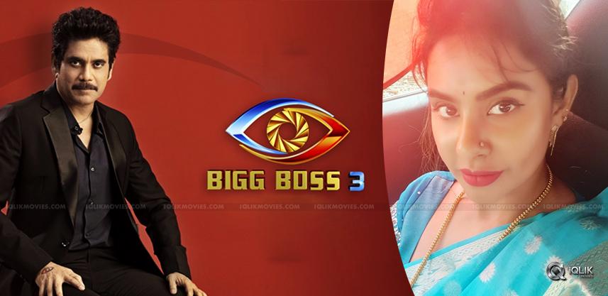 Bigg Boss Vaddu 'Babay' Manki: Sri Reddy