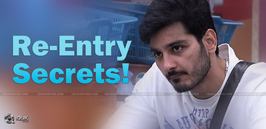 ali-reza-re-entry-secrets