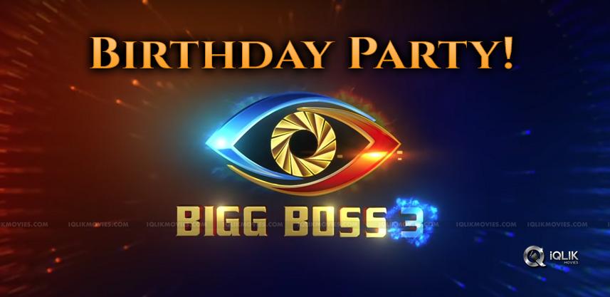 bigg-boss-celebrates-birthday-party