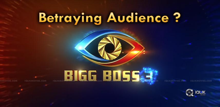 bigg-boss3-title-match-fixing