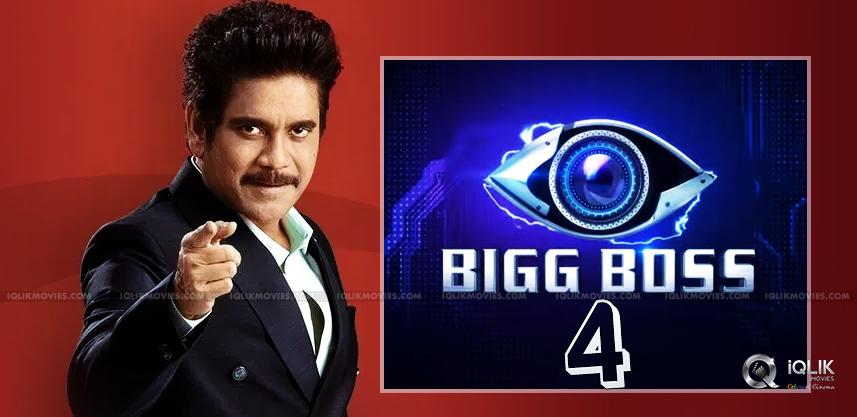 Bigg Boss 4 Kick Start Soon With Nagarjuna As The Host!
