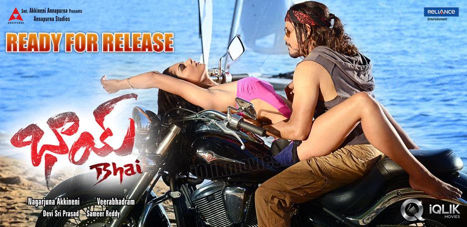 Nagarjuna039-s-Bhai-release-date-confirmed