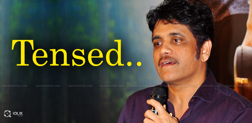 Nani's Tensions For Nag