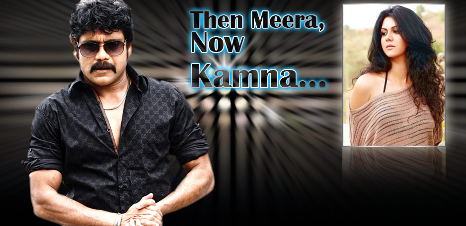 Then-Meera-Now-Kamna