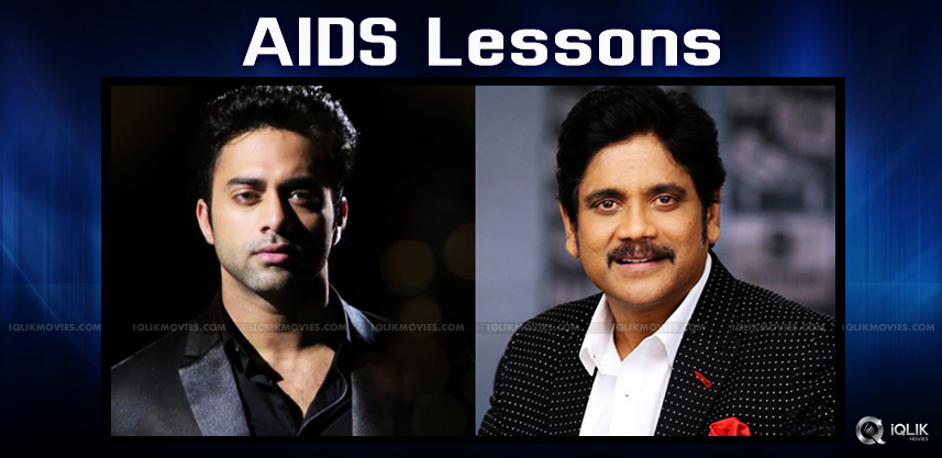 heroes-nagarjuna-navdeep-teachaids-tutorial