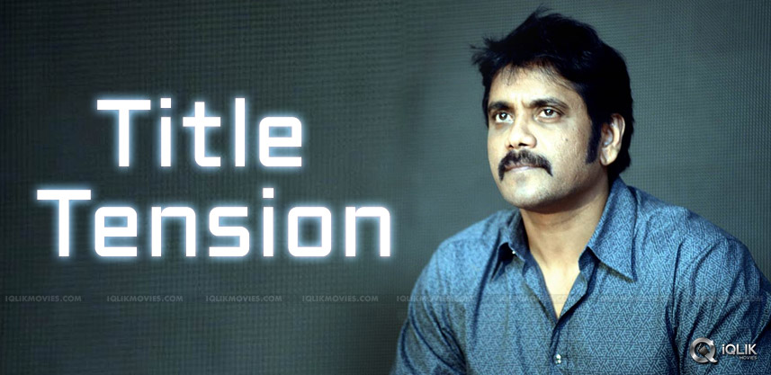 title-for-nagarjuna-rgv-film-details