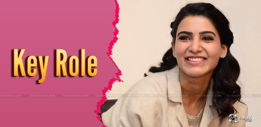 samantha-s-key-role-in-manmadhudu-2
