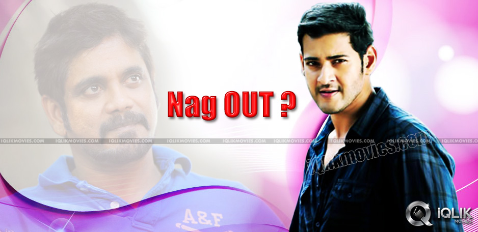 Nagarjuna-out-of-the-biggest-multi-starrer