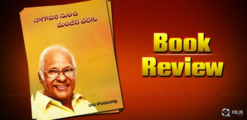nagavali-nunchi-manjeera-varaku-book-review