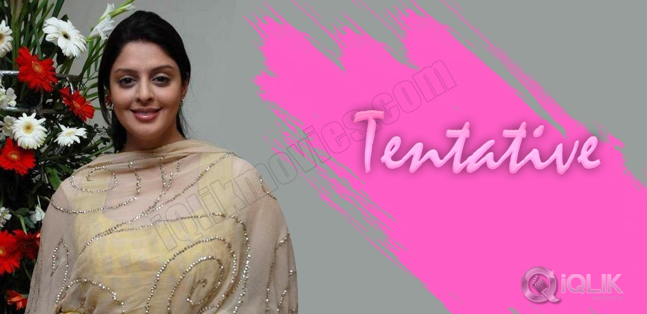 Nagma-re-entry-in-Tollywood