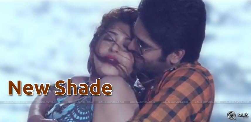 naga-shourya-jadoogadu-movie-story