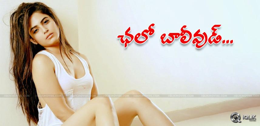 Vangaveeti-Heroine-Naina-Ganguly-Into-Bollywood