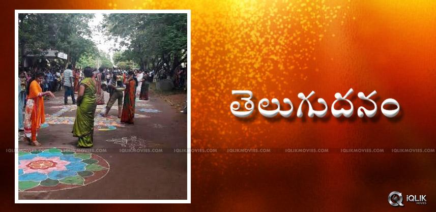 krishna-vamsi-nakshatram-movie-shoot-leaks