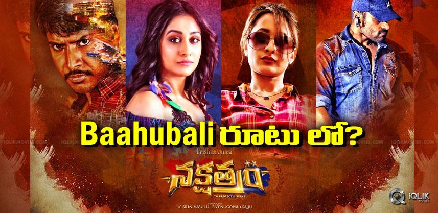 baahubali-style-of-promotion-for-nakshatram