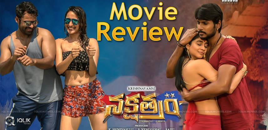 nakshatram-review-ratings-sundeepkishan
