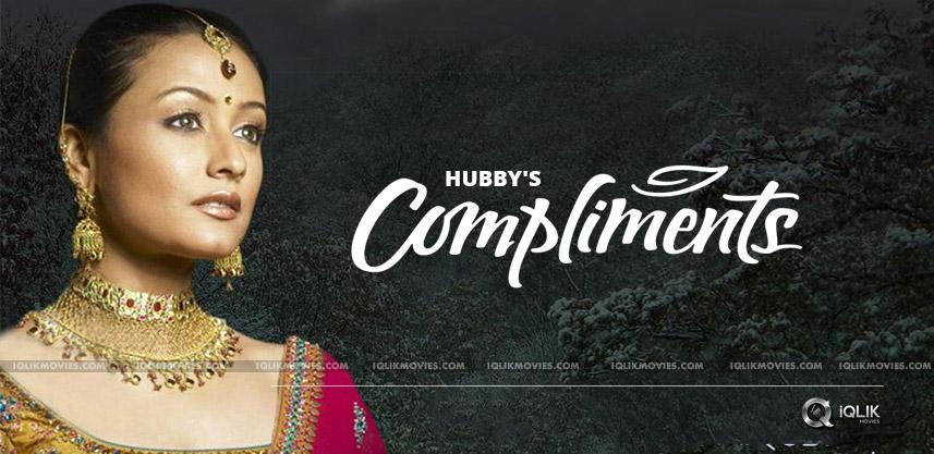 mahesh-compliment-to-namrata