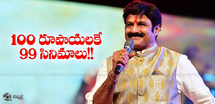 balakrishna-99films-for-ticket-of-rs100