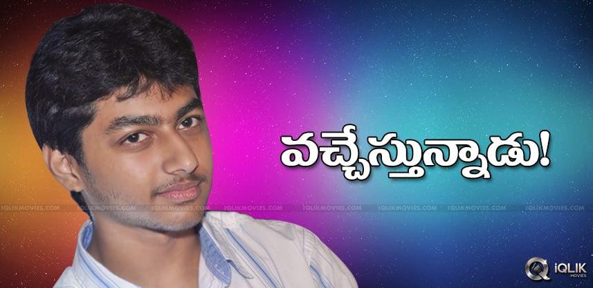 nandamuri-mokshagna-first-film-to-start-next-year