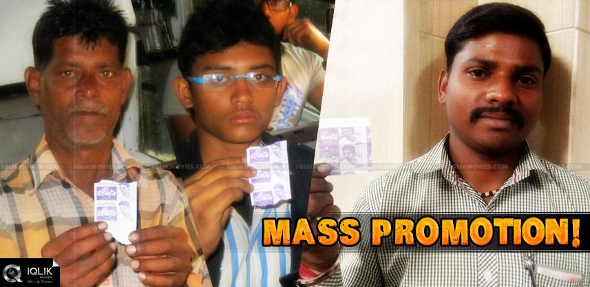 nandamuri-kalyanram-pataas-bus-tickets-promotion