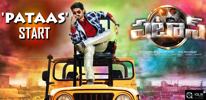 kalyanram-pataas-movie-first-day-collections